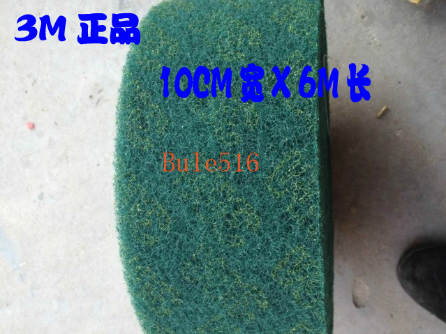 10cm genuine 3m8698 green industrial parkcloth household parkcloth household cleaning sponge