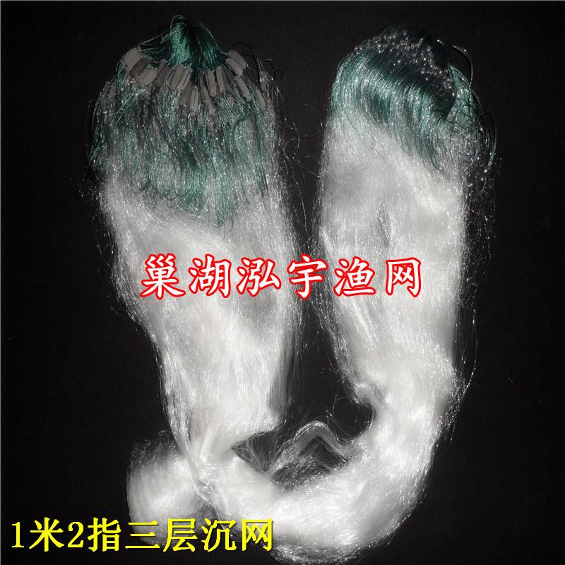 【巢湖泓宇渔网】1米2指6o丝捕鱼网(非品牌)
