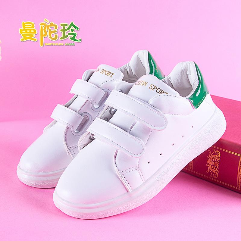 兒童 鞋女童鞋男童寶寶鞋大童 白色板鞋2016 小白鞋