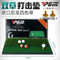 PGM Golf double grass strike pad swing pad cutting rod pad indoor practice pad Mini strike pad