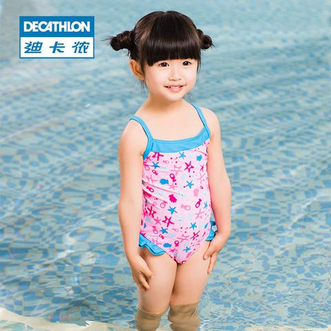 迪卡侬婴幼儿童泳衣女孩女宝宝连体泳衣女童泳衣 NAB E