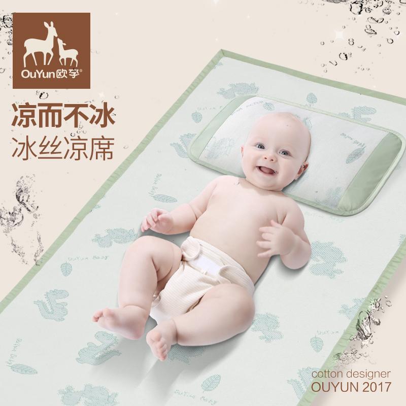 Ребенок коврик ребенок детский сад специальный небольшой коврики вздремнуть лето шелк льда новорожденных кровать для младенца ребенок соломенной циновки