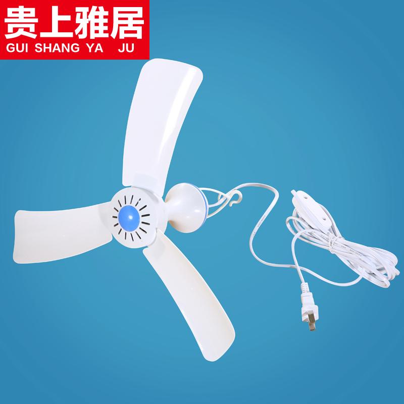 Дорогой на элегантный дом сетка от комаров словосочетание миниатюрный вешать вентилятор микро вентилятор немой ветер скорость все форма
