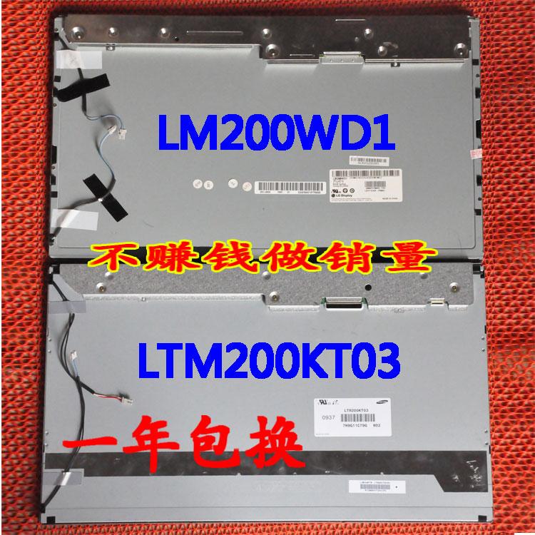 LM200WD1 LTM200KT03 10 3 B300 C305 B31R2 B305一体机液晶屏