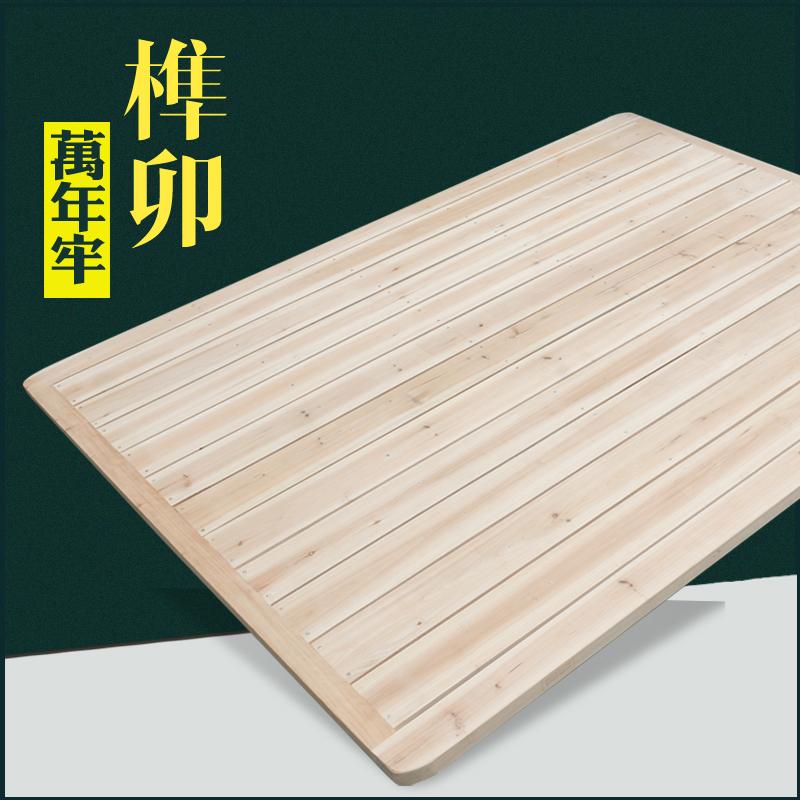 悍帥杉木實木床板1.8米1.5米席夢思床加硬木板床墊硬雙人可定製