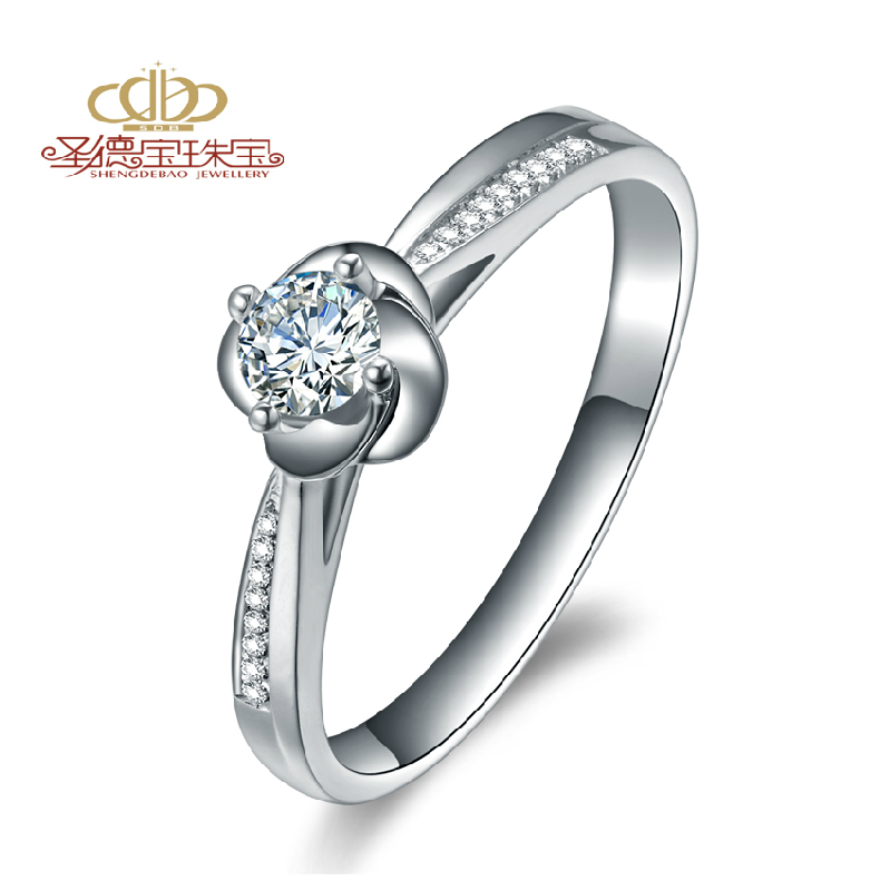 Shengdebao proposal diamond ring female pt950 platinum diamond ring female wedding carat diamond ring female