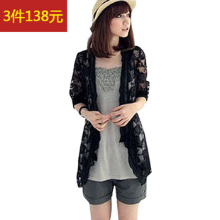 Special clearance fertilizer to increase size women 200 pounds fat MM Autumn lace shirt thin cardigan Autumn 1228