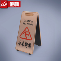 Kinko rose gold A sign special parking space warning signs do not park carefully slide the parking sign