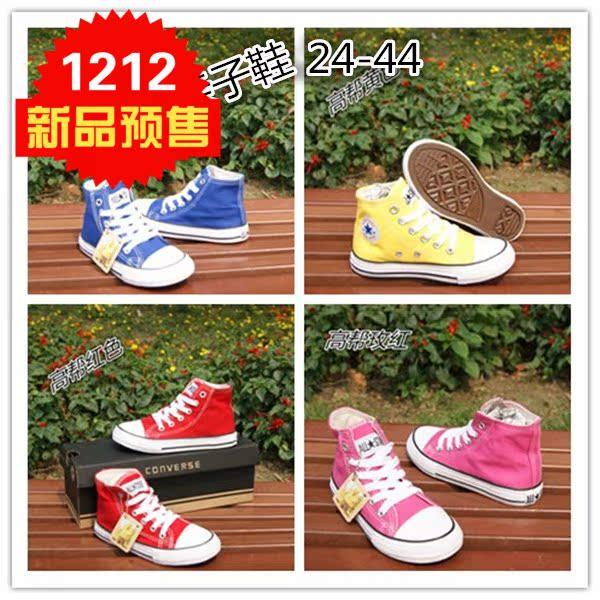Новый Конверс Конверс Детская обувь для мальчиков и девочек Корейский волна белые дети Повседневная обувь ребенка холст