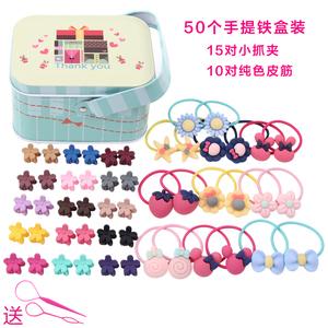 儿童可爱发夹发圈小抓夹皮筋组合宝宝首饰盒收纳盒头绳套装60个装