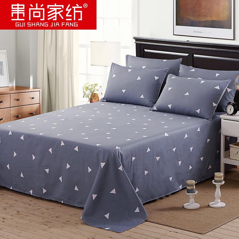 貴尚純棉床單單件單雙人學生宿舍全棉被單1.2 1.5 1.8 2.0m米床單