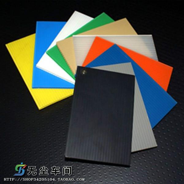 中空板万通板格子箱平板刃卡可定制PP黑色普通塑料分隔板5MM现货