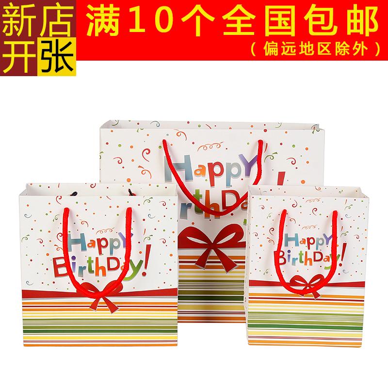 Childrens birthday gift bag baby full moon gift bag portable bag cute creative clothing size paper bag