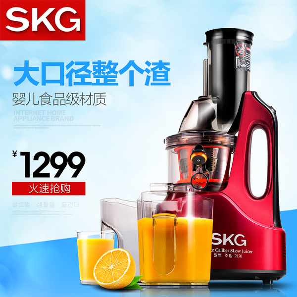 best compact what juicer to buy