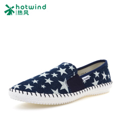 Hot spring espadrilles men another pedal lazy shoes shoe stars with flat casual shoes 72W15111