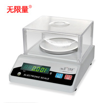 Accurate analysis balance scale 0.001g Jewelry scale electronics called 30 kilograms electronic weighing precision 0.1g Laboratory