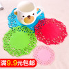 Creative circular silicone insulation pad coaster slip lace flowers coaster coasters bowls mat doily placemat