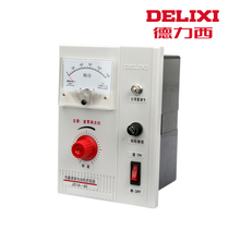 Deloitte Electric Power governor jd1a-40 electromagnetic speed Switch Single phase AC speed control controller 220v