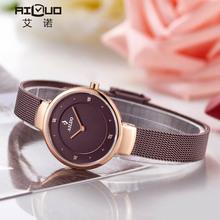 包邮AILUO艾诺2017石英机芯手表时尚潮流防水女国产腕表7601L