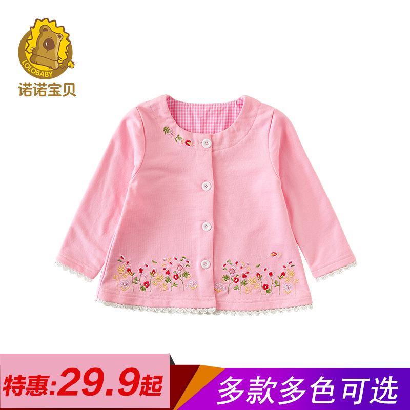 2017年 女童上衣春秋0~3一歲兒童開衫嬰兒衣服2女寶寶秋裝外套