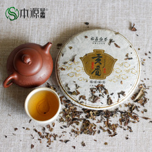 Old life of eyebrow GongMei authentic fuding taimu mountain white tea cake tea cake, 357 g of fujian super baekho silver needle tea