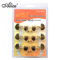 Authentic Alice Alice AD-016JP gilded ballad guitar string knob fully enclosed chord axis