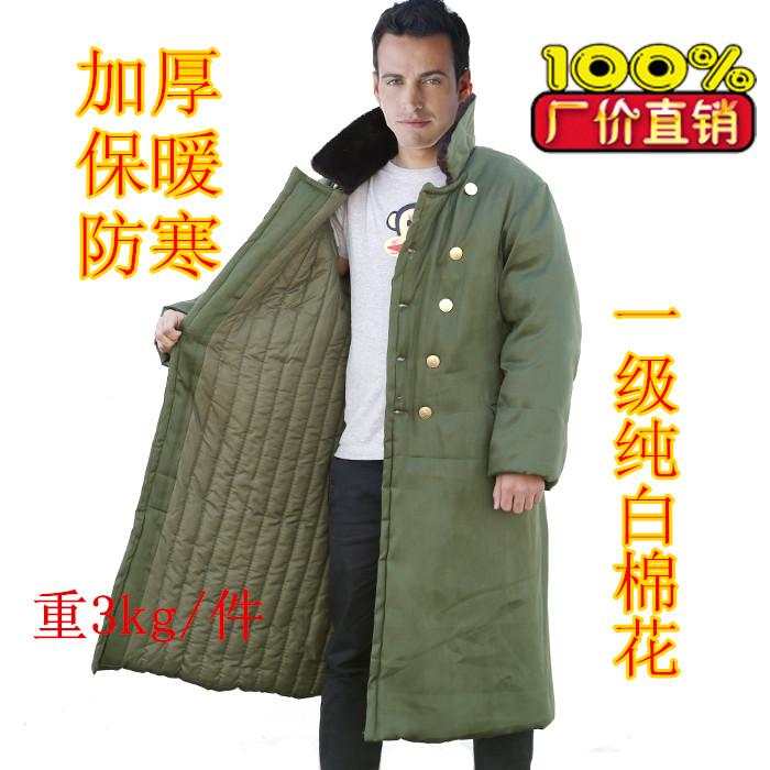 87 армия хлопок мужской одежды хлопок безопасность одежда холодный склад специальный труд страхование уплотнённый удлинённый анти тепло холодный одежда army green ватник