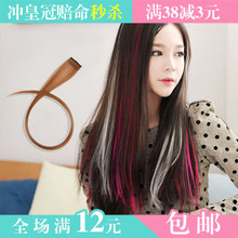 The new 2014 wigs Pure color hair piece Fashion dazzle colour dynamic highlights YiKaShi straight hair