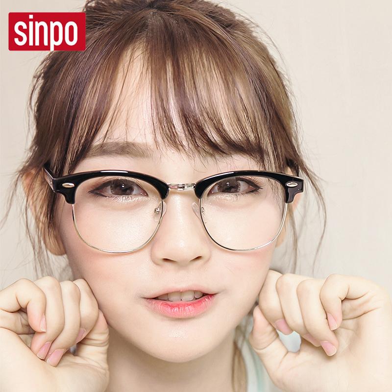 複古 潮大框半框眼鏡框架女男防輻射可配眼睛成品近視眼鏡文藝