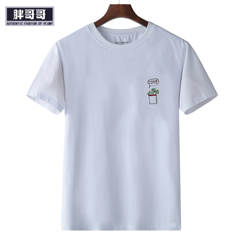 品牌男�b加肥加大�a胖哥哥夏季大�a��松加大�A�I男T恤PGG17B055