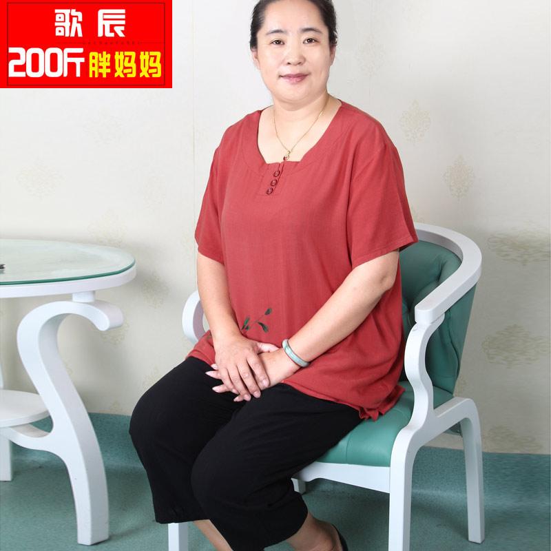 中老年女装棉麻T恤加肥加大码胖太太奶奶装夏装200斤妈妈套装裤子