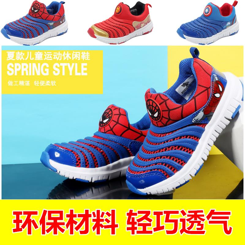 春夏蜘蛛侠男童靴女童夏通気運動靴子供スーパーマン毛虫靴赤ちゃん靴