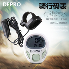 DEPRO DE spectrum, mountain biking, high-definition led mileage log to Chinese computer cable waterproof backlit clock