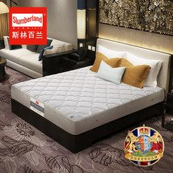 斯林百兰床垫 希尔顿五星酒店床垫