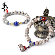 East family of Moon and stars Bodhi originally seeded the first month beeswax silver lapis lazuli Beads Bracelet accessories for men and women