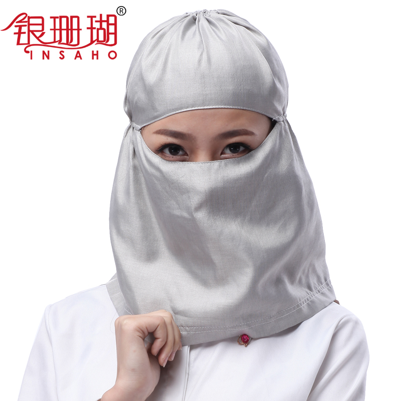 Silver fiber Internet head cover computer anti radiation face isolation protective mask anti radiation mask play mobile phone lady