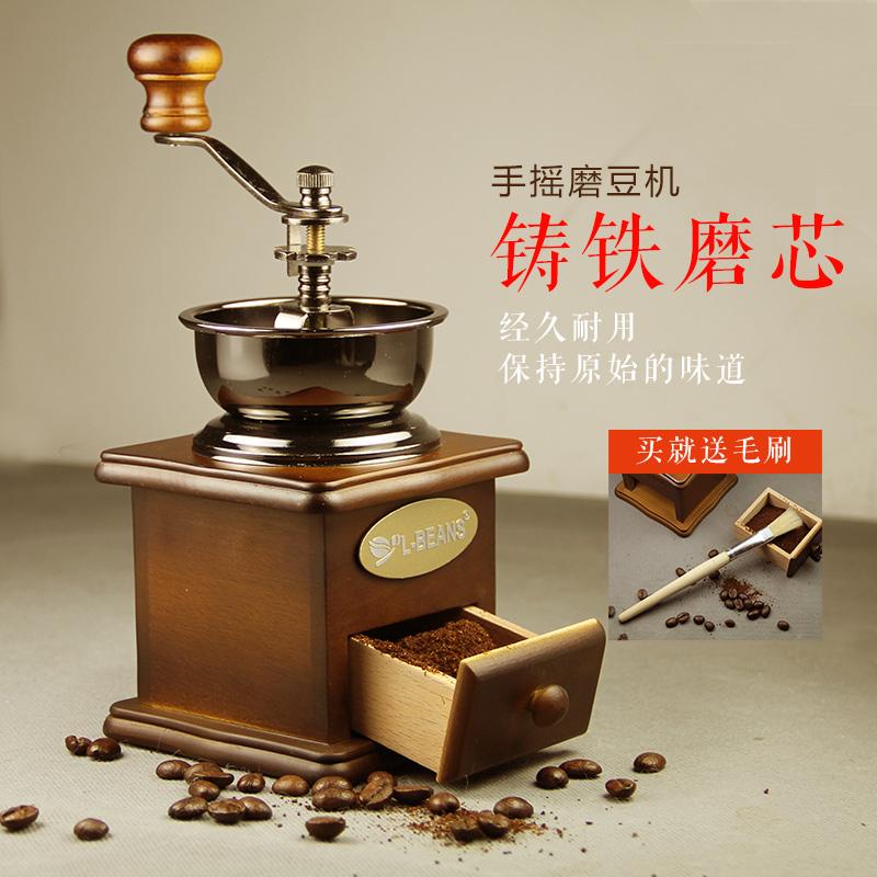手搖磨豆機 家用 咖啡豆研磨機 手動咖啡機 磨粉器 衝咖啡壺器具