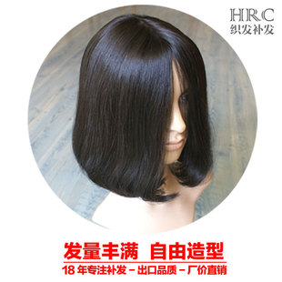 Top whole real hair wig female short hair short straight hair human hair natural and realistic fashion pear head bobo All hand woven