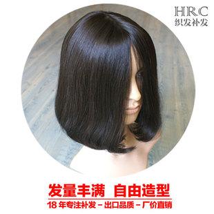 Топ вся настоящие волосы парик женщина короткие волосы короткие прямые волосы человеческие волосы натурально и реалистично моды груша глава бобо Все ручной