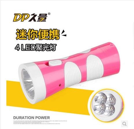 元5件减2第强光照明迷你可爱充电节能手电筒949LED久量DP