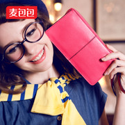 Wheat bags spring/summer 2015 new Japan Korea fashion leather wallet pure color long women's wallets