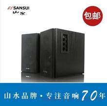 Sansui/landscape GS - 6000 (61 c) 2.0 active multimedia computer notebook speakers sound shelf
