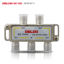 Delixi Switch Socket Electrical Accessories one point four TV distributor branch DTVA-04