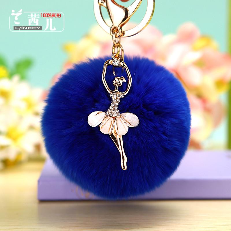 可爱水钻天使汽车钥匙扣女毛绒韩国创意礼品包挂件钥匙链毛球吊坠(非品牌)