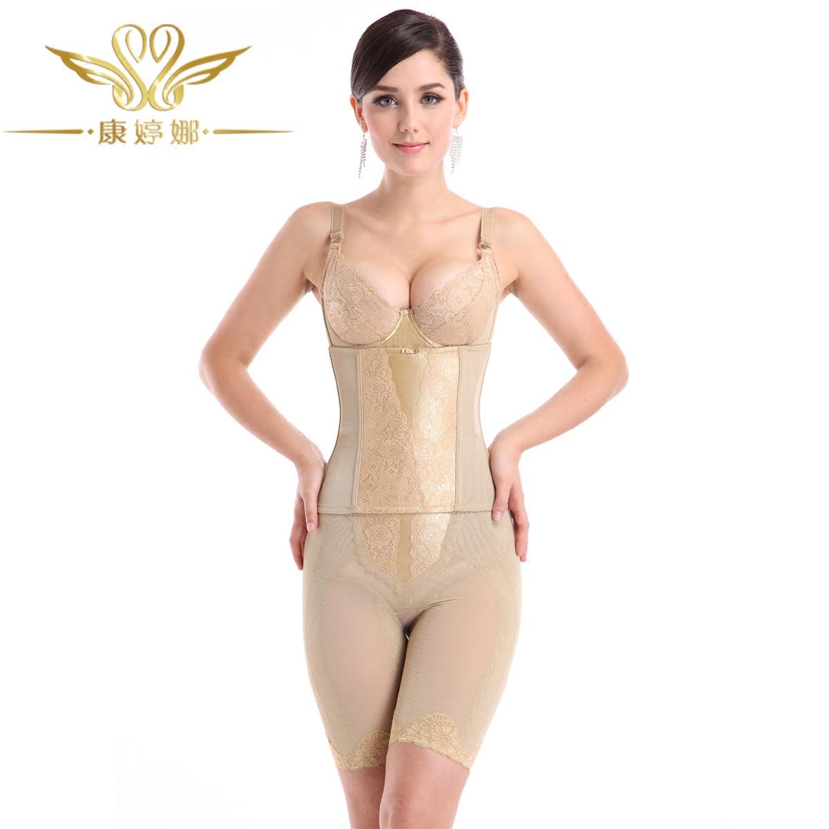 康婷娜 美容院身材管理器 塑身美体内衣 产后束身模具 皇室风范