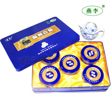 2015 new products promotion YanLi 200 grams of super chuzhou florists chrysanthemum gift boxes speciality Beauty bright eye spent