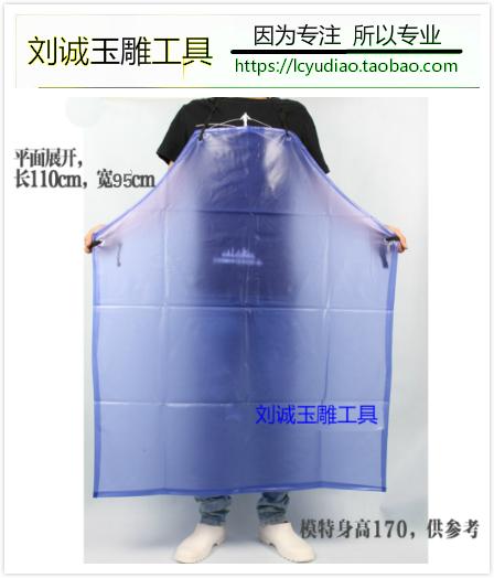 玉雕围裙 防水防油加长加厚围腰 雕玉工作服罩衣男女通用