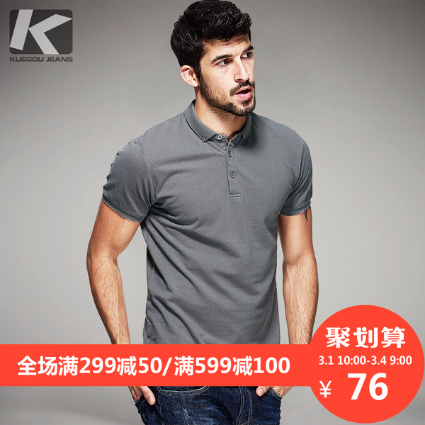 [Free shipping] cool clothes shopping men's short-sleeved POLO shirt lapel male casual and simple solid color Paul T-shirt Summer 1524