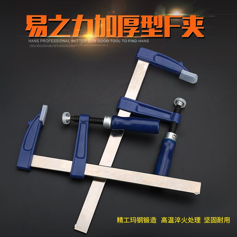 Плотник клип фиксированный приспособление f клип g блокнот g зажимы мощный быстро клип плотно устройство трубы клип тяжелый головоломка клип