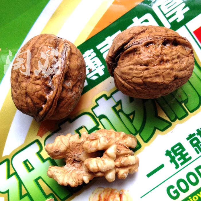 【淘派】手剥薄皮核桃180g新货椒盐奶香坚果临安开口纸皮大核桃